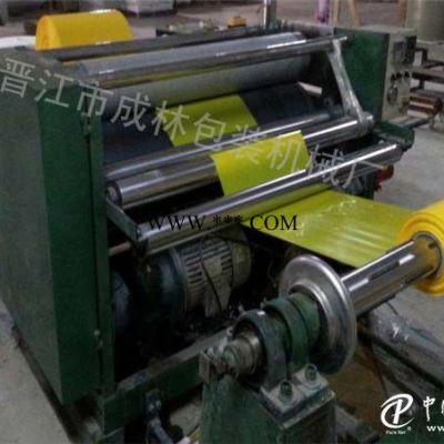 成林包装机械价格划算的压花机出售,压花机
