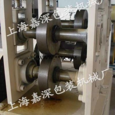 供应优质PP/PET打包带生产线机组辅助设备压花机