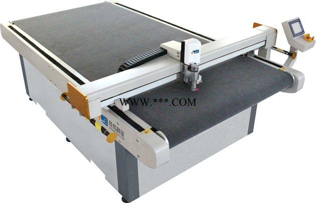 供机器代替手工效率数增碳纤维复合材料切割机