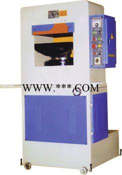 供应X608A型液压平面压花机