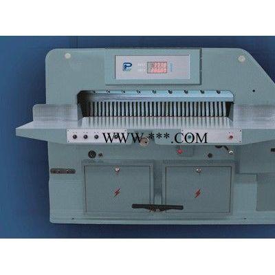 QZJ1300系列切纸机