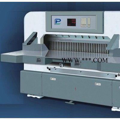 QZYKA1300程控切纸机