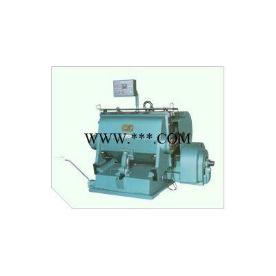 ML1300、1400、1500型平压压痕切线机