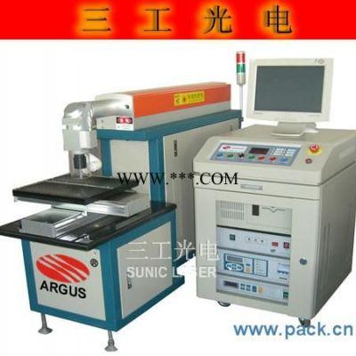 yag激光划片机+电池板切割机价格