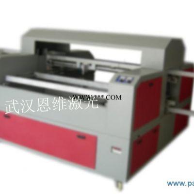 节能降耗激光刀模设备 激光刀模切割机价格