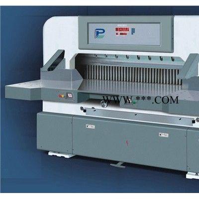 QZYXS1300双数显控切纸机