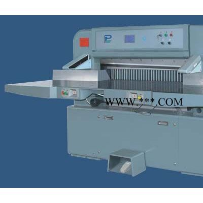 QZYXS920C/1300C系列切纸机