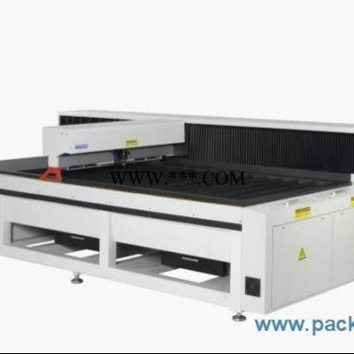 金属激光切割机-A1225
