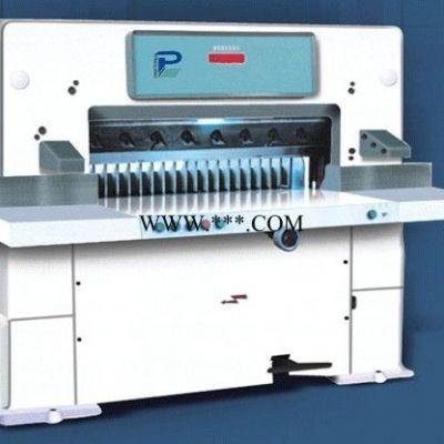 QZ202系列切纸机