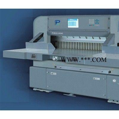 供应QZYKC1300大屏幕程控切纸机