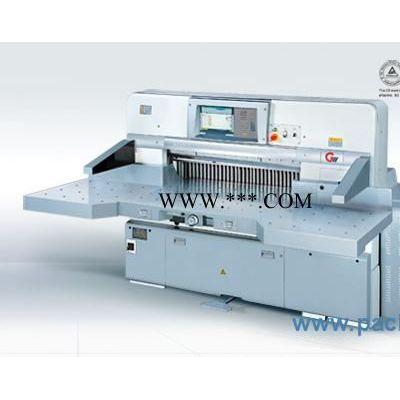供应切纸机,程控切纸机,15英寸程控切纸机
