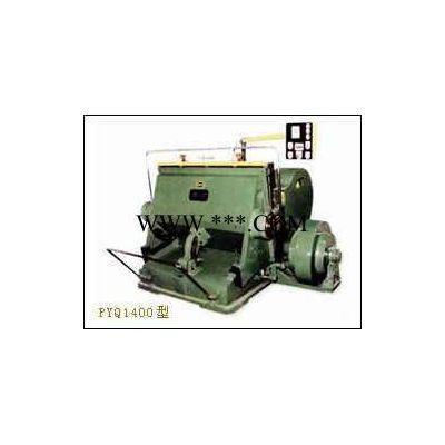 供应PYQ系列平压压痕切线机