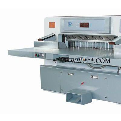 QZY920G液压数显切纸机
