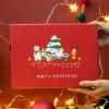 新款圣诞节天地盖生日礼盒圣诞节礼盒苹果围巾平安夜包装盒批发