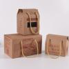 定制开窗瓦楞牛皮纸包装盒蜂蜜六楞玻璃瓶果酱花茶红糖礼品盒