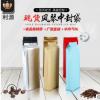利源新品半磅一磅1kg咖啡铝箔袋牛皮纸加气阀包装袋风琴袋背封袋
