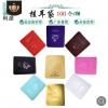 挂耳咖啡包装袋 彩色三边封镀铝手冲咖啡滤纸外袋通用包装可定制