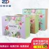 书型折叠翻盖盒礼品包装盒 火烈鸟礼品盒通用化妆品折叠彩盒定制