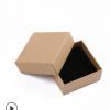 现货戒指项链包装纸盒天地盖牛皮纸饰品包装盒首饰礼品包装盒定制