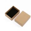 现货牛皮纸饰品盒 批发首饰包装盒 纸质项链包装盒牛皮纸盒可定做