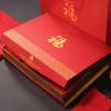 批发福字礼盒 化妆品盒 天地盒 礼品包装盒长方形彩盒定制