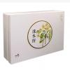 精装保健品礼盒定做 天地盖保健品茶叶纸盒 特产包装礼盒定制