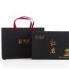 新款纸盒批发 茶叶包装礼盒套装 礼品盒定制 可印logo