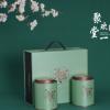 新款茶叶纸盒批发绿茶礼品盒西湖龙井信阳毛尖茶叶包装盒空盒
