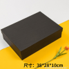 创意礼品盒批发 天地盖包装盒 黑色大号服装礼盒定做 彩印logo