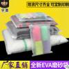 透明磨砂拉链袋内裤服装包装袋定制pe塑料自封袋袜子内衣服包装袋