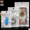 珠光膜阴阳骨袋塑料自封袋 透明白色珠光袋 手机壳袋数据线包装袋