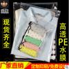 服装拉链袋pe透明自封拉链袋收纳服装袋塑料服装口罩包装袋定制