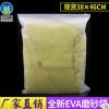 38x46 磨砂拉链袋包装袋 eva服装袋透明塑料收纳内衣服包装袋子