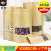 开窗牛皮纸袋干果食品包装袋透明塑料自封袋红枣茶叶密封袋子定做