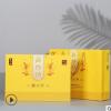 厂家直供彩盒翻盖礼盒定做手提礼品盒批发包装盒定制logo方形纸盒