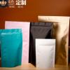 彩色磨砂茶叶袋铝箔塑料袋拉链自封袋密封袋定制 零食糖果包装袋
