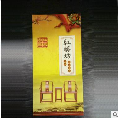 专业定制红木家具宣传手册 产品图片印刷彩页设计 广告宣传折页纸