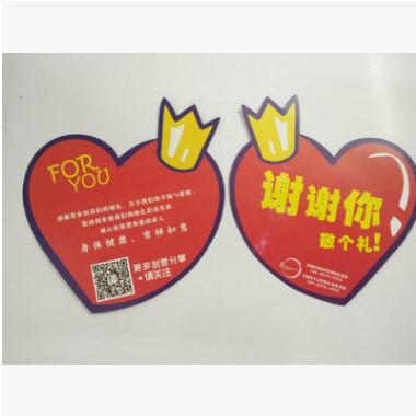 批发卡通小贺卡 迷你节日卡片 创意祝福卡片 赠品爱心节日贺卡