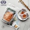 曲奇饼干袋雪花酥包装袋牛轧饼 牛轧酥袋子磨砂半透明烘焙包装袋