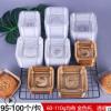 现货月饼托盒 绿豆糕月饼包装盒子吸塑盒塑料内托 蛋黄酥吸塑底托