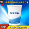 一次性纸杯定做9盎司广告纸杯定制加印logo加厚环保热饮杯250ml