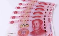 令人满意的机械化加工!实拍钞票的印刷过程