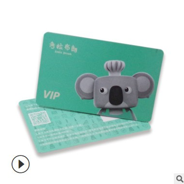 pvc 刮卡塑料卡片 定做vip贵宾可变二维码条码质保会员卡定制印刷