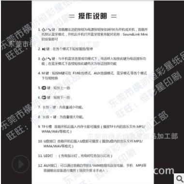 厂家直销宣传册设计产品 说明书印刷 产品彩页手册定制 折页包邮
