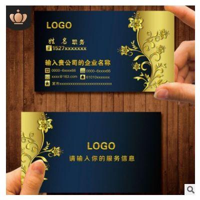 0.76mm光面VIP贵宾卡 品牌手表VIP保修卡证保卡定做制作 包设计