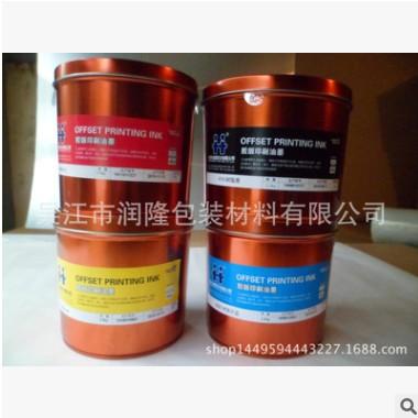 厂家直销 量大从优 快干亮光油墨 BX-7132洋红 杭华不结皮油墨