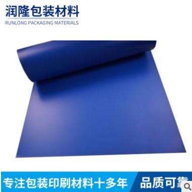 CTP版材 厂家批发华光热敏CTP版材 高感光度阳图CTP版印刷机专用