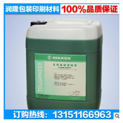 润版液 日研高级润版液 印刷用润版液 可用于软水和一般水质的