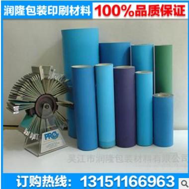 c明治Meiji9600A橡皮布 进口气垫式橡皮布 明治橡皮布