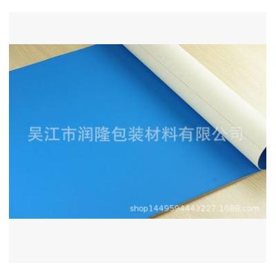 橡皮布 厂家直销5500A明治橡皮布 印刷机专用印刷耗材 环保橡皮布